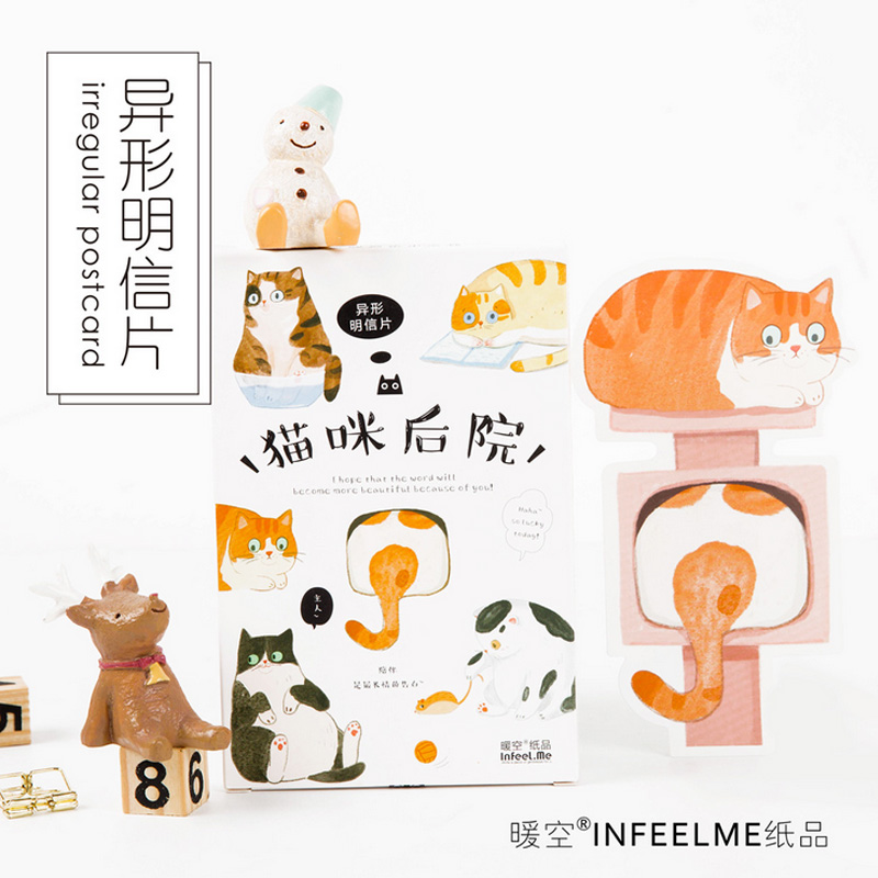 30 pcs/lot Novelty Heteromorphism Cute Lazy cat postcard greeting card christmas card birthday card gift cards stationery 30 pcs lot novelty yard cat postcard cute animal heteromorphism greeting card christmas card birthday message card gift cards