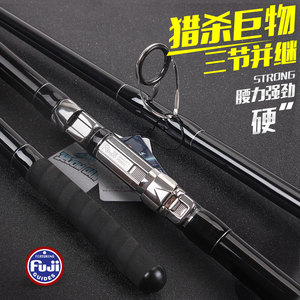Image 2 - MADMOUSE 2019 NEW Model Japan Quality Full Fuji Surf Rod 4.20M  46T high carbon 3 Sections 100 250g Surf casting rods