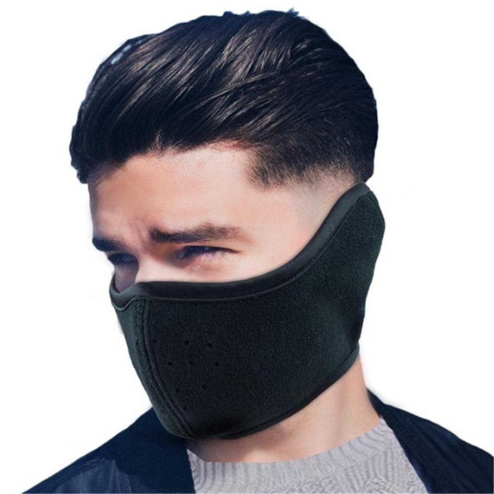 Winter Earmuffs Cycling Windproof Breathable 2 In 1 Face Mask Earmuffs 2018 New Winter Fashion Useful Man Womens Ear Earmuffs