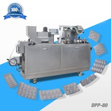 DPP-80 blister packing machine Sealing machine for tablet/capsules blister