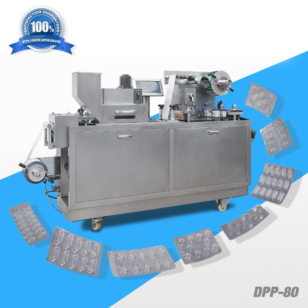 Dpp 80 Blister Packing Machine Sealing Machine For Tablet