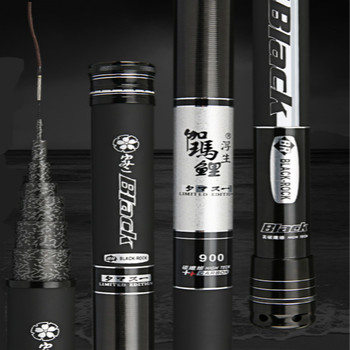 2018 New Taiwan Fishing Rod Ultra Light and Super Hard Fishing Pole High Carbon Fishing Stick Telescopic Fishing Equipment 8m 9m
