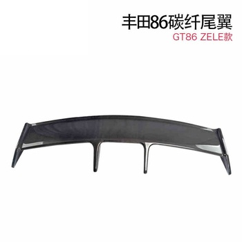 Fit for TOYOTA 86 ZELE BRZ   with light modified carbon fiber rear wing rear spoiler wing
