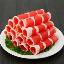 Lamb roll food beef shabu model