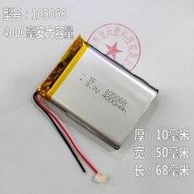 Мобильный блок питания 3,7 V полимерная литиевая батарея 105068 планшетный ПК ядро 4000 mAh Большая емкость