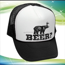 285559595 Buy adjustable beer hat and get free shipping on AliExpress.com