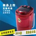 xiao ya XPB45-228, monocular small mini washing machine with drier eluting dual semiautomatic small washing machine dehydration