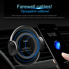 HOCO 2 in 1 Fast Wireless Car Charger