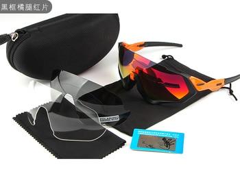 d066fc2494 Polarizadas ciclismo deportes hombres gafas de sol de bicicleta de  carretera de montaña la bici de galsses MTB gafas vuelo motocicleta  chaquetas
