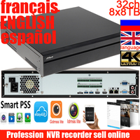 Spanlish english france language NVR608 32 4KS2 32 Channel Ultra 4K H.265 Network Video Recorder DH NVR608 32 4KS2 32ch DVR