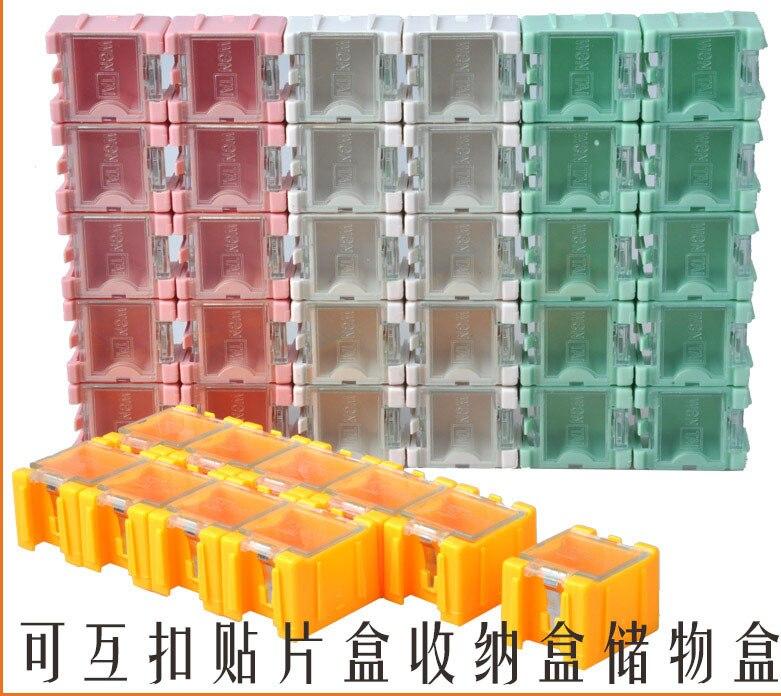 электронные компоненты ящик для хранения