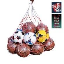 Outdoor Sports Calcio Netto 10 Palle Carry Sacchetto di Rete Portatile Palle di Calcio Sacchetto Netto sacchetto di Scuola Palestra di Tessitura Artificiale