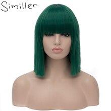 Similler женские короткие синтетические парики, высокотемпературные волосы из волокна с бахромой/челкой и розовой сеткой, темно-зеленые, синие,...
