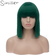 Similler Women Short Bob Synthetic Wigs High Temperature Fiber Hair with Fringe/bangs and Rose Net Dark Green Blue Purple