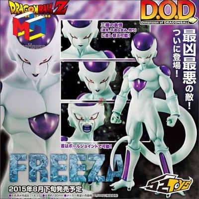 Vegeta freeza Dragon Ball Anime Japonês Figuras Kakarotto Vegeta Figuras de Brinquedo Ação Pvc Modelo Coleção Melhor Presente de aniversário