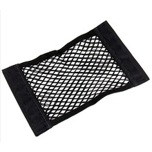 Hot  1Pc Car Auto Back Rear Trunk Seat Elastic String Net Mesh Storage Bag Pocket Cages 18 Sept 5(China)