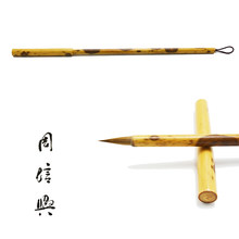 pure wolf tail characters by the entry to practice calligraphy and painting brush of high-grade Sets pen chinese writing brush(China)
