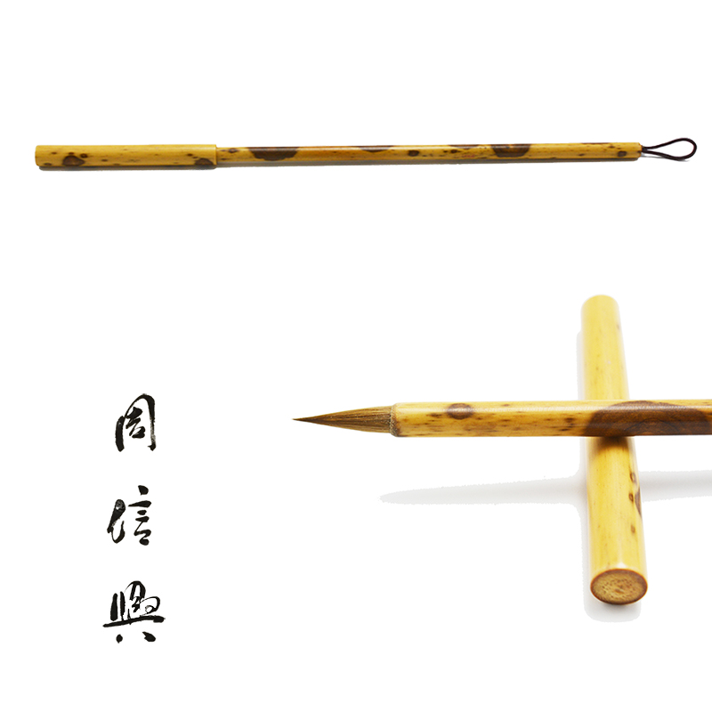 pure wolf tail characters by the entry to practice calligraphy and painting brush of high-grade Sets pen chinese writing brushpure wolf tail characters by the entry to practice calligraphy and painting brush of high-grade Sets pen chinese writing brush