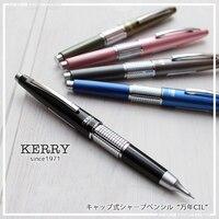 Japan PENTEL KERRY P1035 Drawing Metal Mechanical Pencil 0.5mm Low Center of Gravity Mechanical Pencil 1PCS