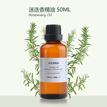 wholesale and retail 100% Pure Essential Rosemary Oil 50ml