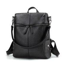 Ladies backpack 2018 new PU Korean wave girls academic backpackbag