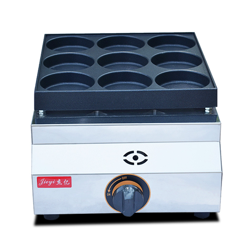 Commercial 9 Holes Gas Type Non-stick Furnace Multifunctional red bean cake new pancake machine Hamburg machine commercial nine hole gas furnace