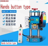 JB04 0.5T Foot switch / double button switchDesktop presses mini punch presses punch presses manual presses electric mini