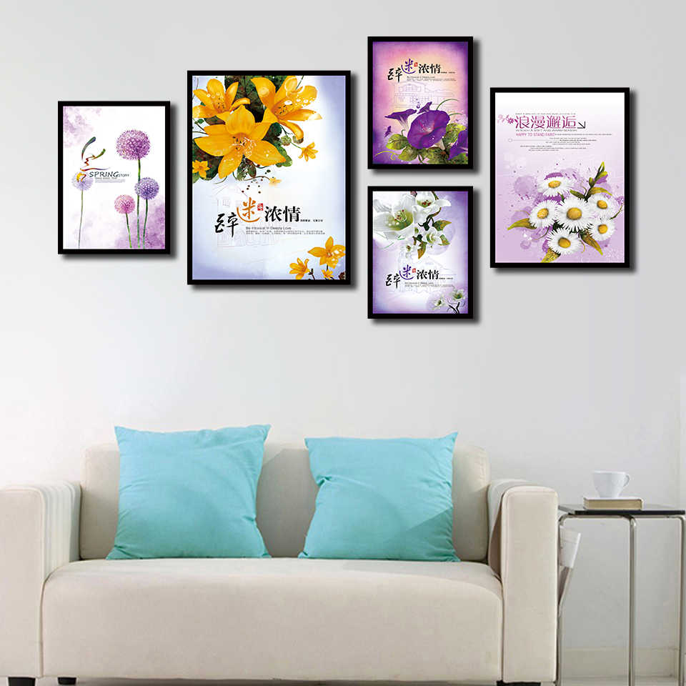 Nordic Poster Plant Daisies Flowers Quotes Canvas Painting Colourful  Fashion Pictures Print Wall Artwork Kids Bedroom Home Decor