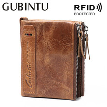 GUBINTU retro leather fashion men's wallet Europe and the United States explosion models double zipper multi-card position purse