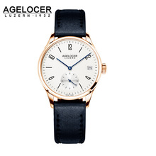 AGELOCE Women Brand Fashion quartz-watch Women's Clock Relojes Mujer Dress Ladies Watch Business Black Genuine Leather Watches