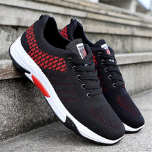 LAIDILANGTU Spring and autumn mesh flying woven trend wild breathable sneakers shoes mens casual slip Sneakers