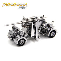 Piececool 3D Metal Puzzle Figure Toy German 88 air defense anti tank artillery 3D Puzzle Models toys DIY jigsaw For Children