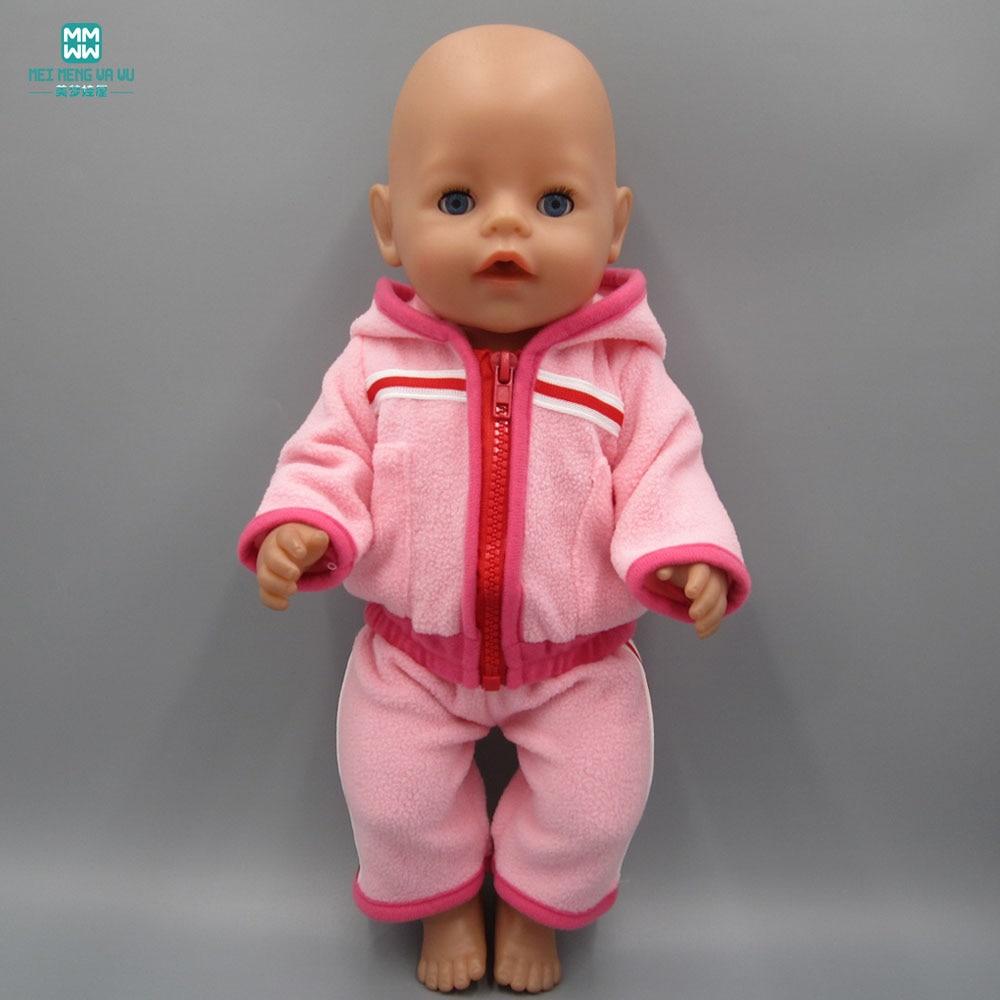 Baby Born Doll Clothes dress Fit 43cm Zapf Baby Born Doll pink Sports jacket clothes set baby born katalog 2014