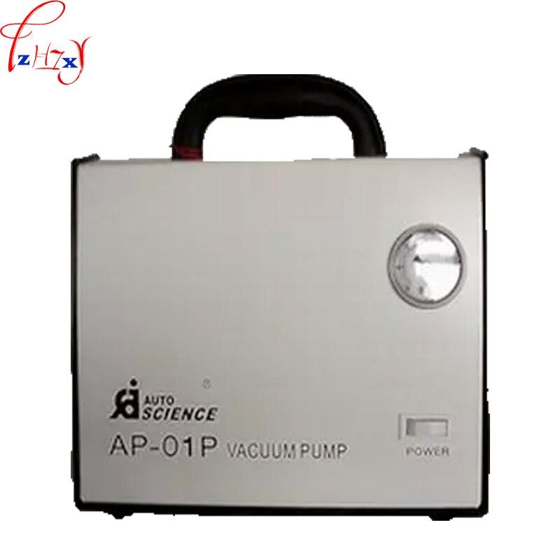 Sans huile pompe à vide à membrane AP-01P liquide de laboratoire sans huile pompe à vide filtre d'aspiration pompe AC220V/50 hz