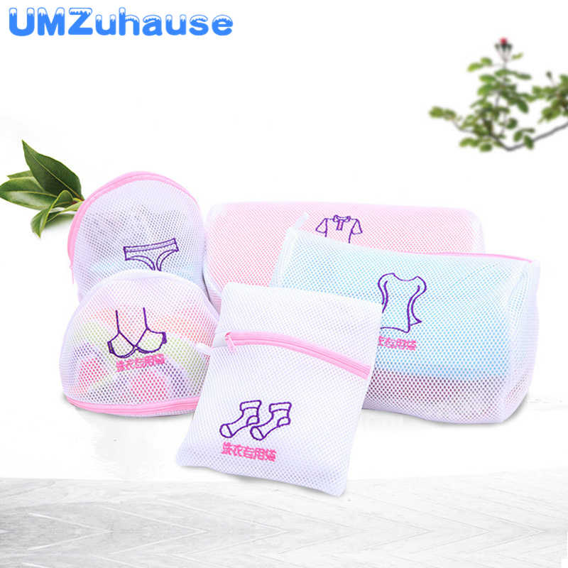 Washing Storage Clothes Bags Underwear Bra Shoes Socks Organizer Clothing Laundry For Machines Protector Cute Home Organization