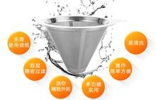 все цены на coffee filter  handle make coffee filter teapot filter coffee maker tea maker