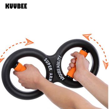 Trener siły ręki 10kg 15kg 20kg wielofunkcyjne przedramię siła siły sprężyny Fitness moc nadgarstka przyrząd do ćwiczenia ramion tanie i dobre opinie KUUBEE KS128 20 kg Mięśni relex aparatura