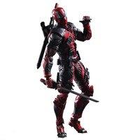 26cm Deadpool Figure Wolverine X Men X MEN Play Arts Kai Deadpool Wade Winston Wilson Play