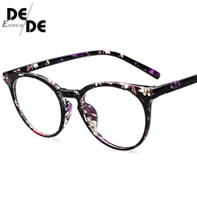 New Fashion Retro mens glasses frame plain womens eyeglasses spectacle female eyewear