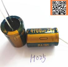 30pcs/lot h025 25V 4700UF Low ESR/Impedance high frequency aluminum electrolytic capacitor size 16*25 4700UF25V
