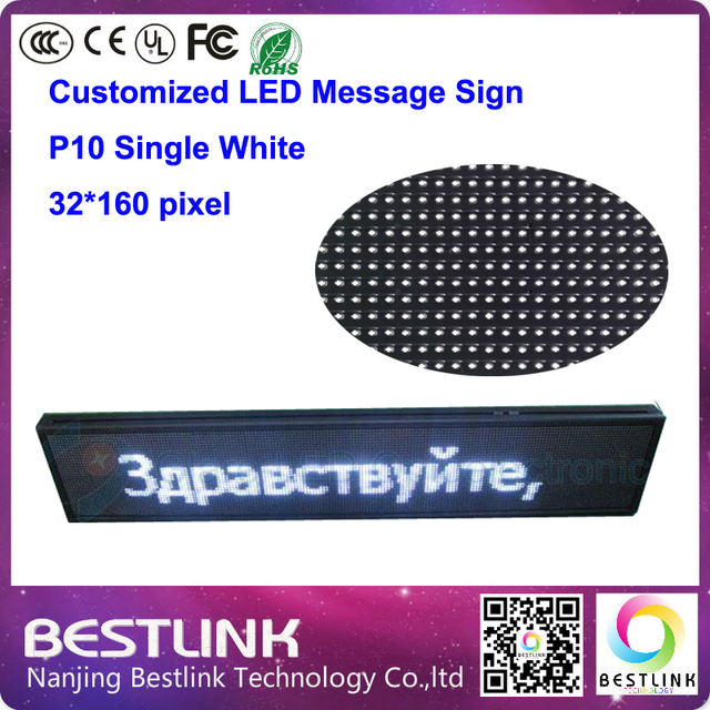 wholesale led programmable sign 32*160 pixel led display board p10 outdoor single white led advertising screen led taxi top sign