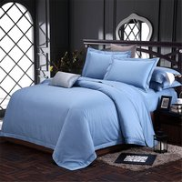 Luxury Soft 500 Thread Count Bamboo And Cotton 4 Piece Queen Size Light Coffee Duvet Cover