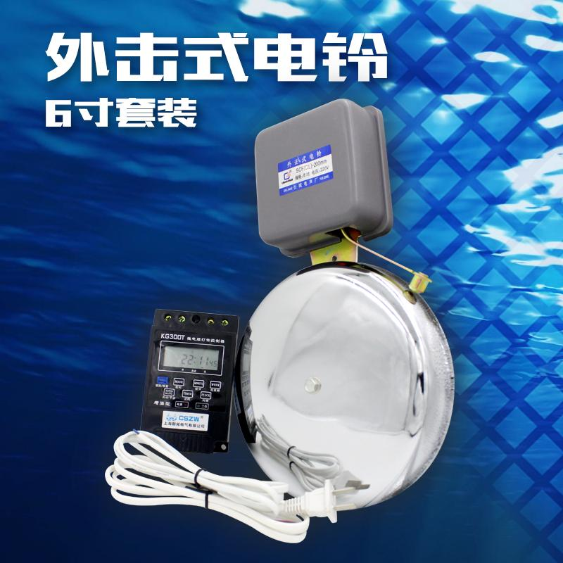 ФОТО The timing of the bell ringer automatic bell instrument factory 220V school with 6 inch strike bell