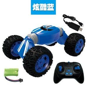 Image 1 - Benne modèle de voiture télécommande tout terrain cascadeur torsion haute vitesse véhicule déformation couple quatre roues motrices escalade voiture Toy2.4g