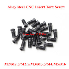 цены 50pcs M2 M2.5 M3 M3.5 M4 M5 M6 Insert Torx Screw Replaces Carbide Inserts CNC Lathe Tool/Blade Cutter Bar Alloy Steel 12.9