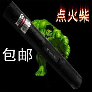 Hot! green laser pointer 100000m 532nm Flashlight lazer burning SD laser 303 presenter Burn Matches & Light Cigarettes+safe key
