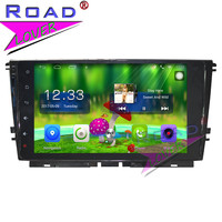 TOPNAVI Android 6 0 2G 32GB Quad Core 9 Car GPS Navigation Multimedia For VW Lamando