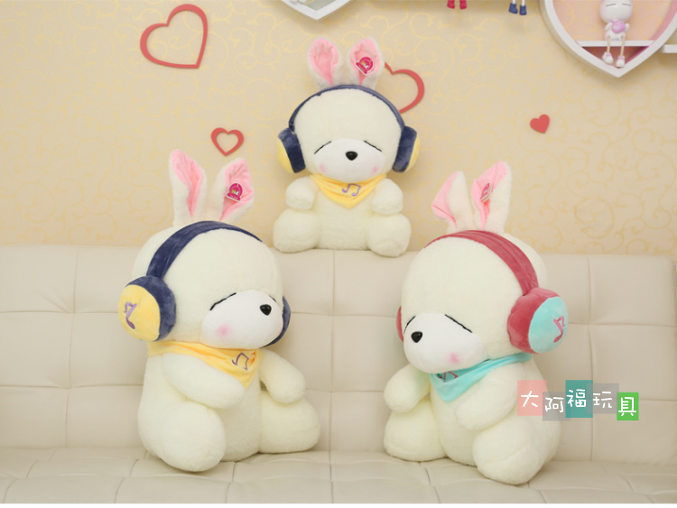 Rabbit With Headset Plush Toy Wedding Decoration Kid Gift Staffed Animal PPT Cotton New Free Shipping A-42