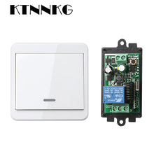 AC 85V 110V 220V Receiver Wireless Remote Control Switch Wall Panel Transmitter Hall Bedroom Ceiling Lights Wall Lamps TX