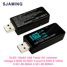 OLED USB Tester DC voltmeter current voltage 128x64 Meters Power Bank battery Capacity monitor qc2.0 Phone charger detector